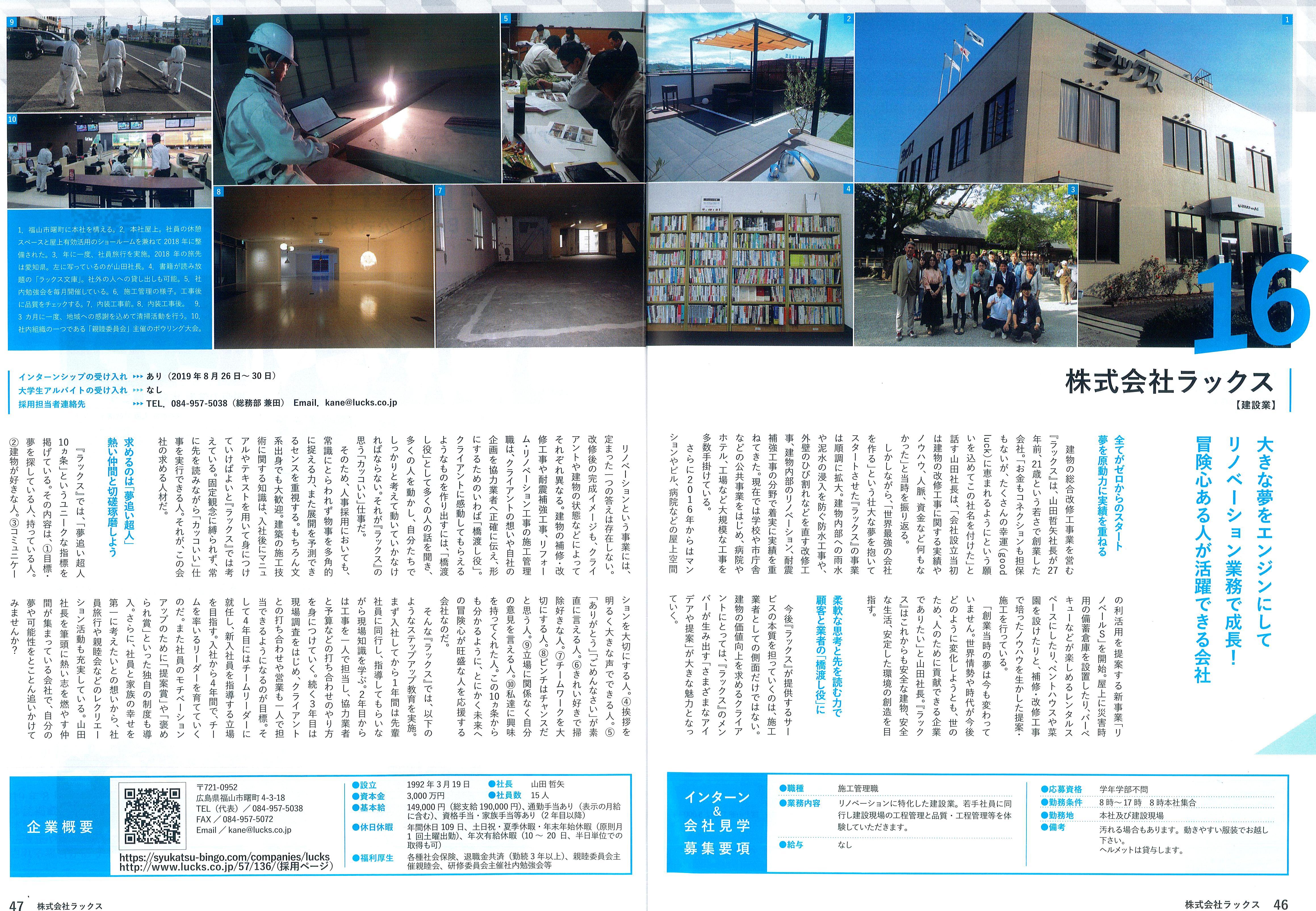 11_1.jpg