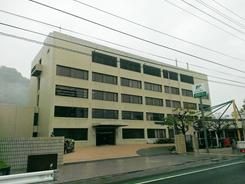 四国郵政研修センター