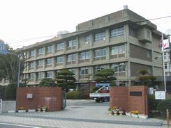 広島県立沼南高等学校