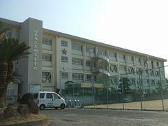 広島県立松永高等学校