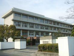 福山市立福山中・高等学校