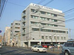社会医療法人祥和会 脳神経センター大田記念病院