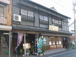 徳永製菓株式会社