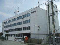 広島県尾三地域事務所