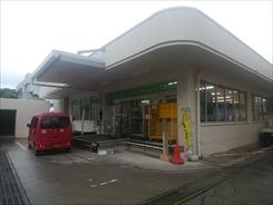 本部郵便局(沖縄)