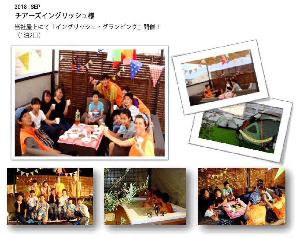 Book1_000002.jpg