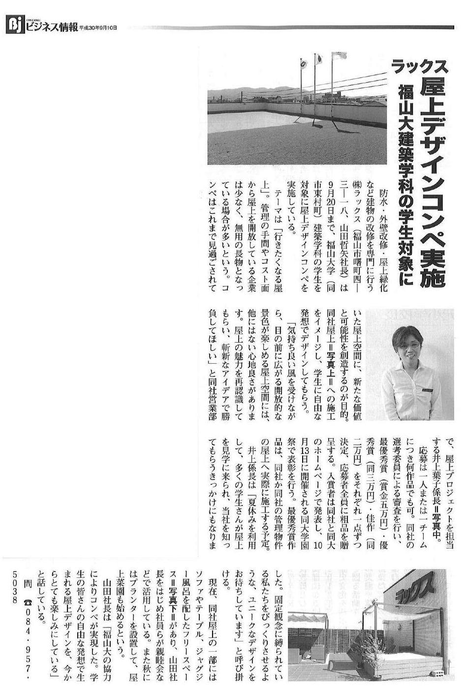 Book2_000001.jpg